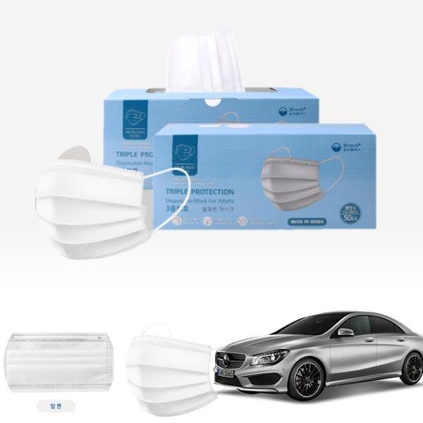 CLA클래스(C117)(14~) 국내산 일회용 마스크 100장 cs07007 차량용품