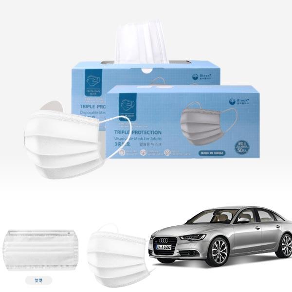 A6(C7)(12~) 국내산 일회용 마스크 100장 cs08027 차량용품