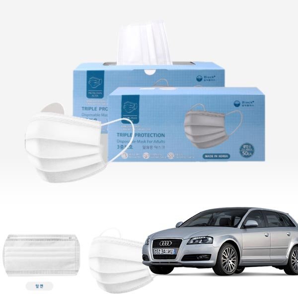 A3(8V)(13~) 국내산 일회용 마스크 100장 cs08028 차량용품