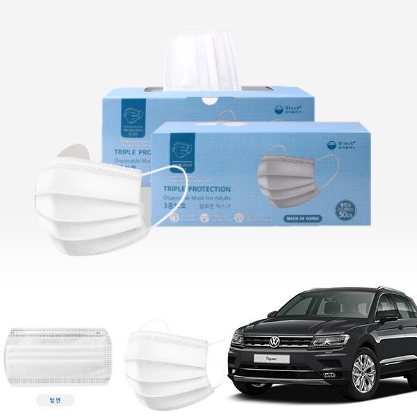 티구안(더뉴)(18~) 국내산 일회용 마스크 100장 cs09018 차량용품