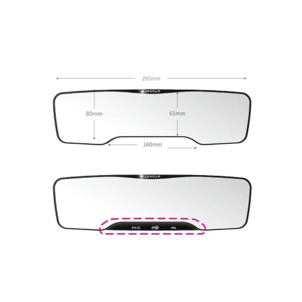 전차종공용' 퍼팩트 라인 룸미러 PWR-0146 cs41001 차량용품