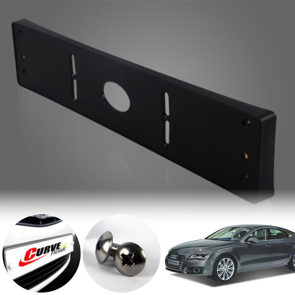 A7(4G8)(10~17) 번호판 플레이트 PWR-0208 cs08008 차량용품