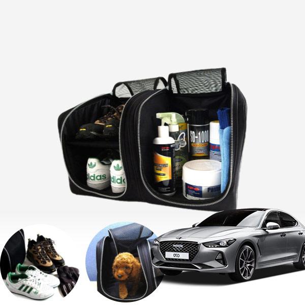 제네시스G70 카이만 펑션 트렁크 수납함 PXO-2067629 cs01068 차량용품