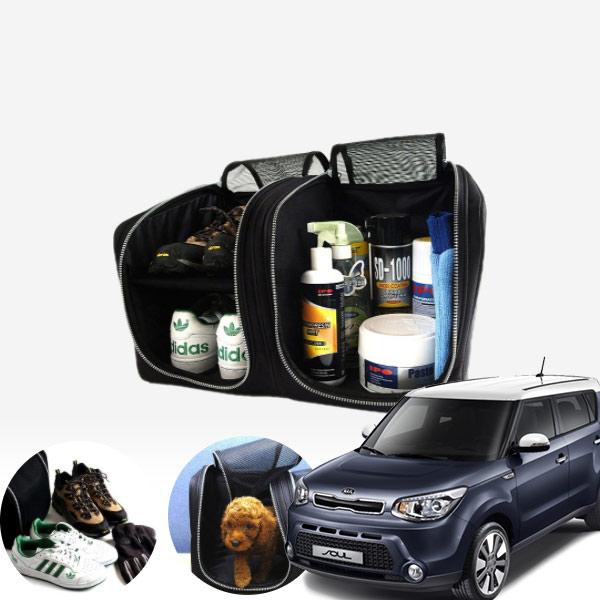 쏘울(올뉴)(14~) 카이만 펑션 트렁크 수납함 PXO-2067629 cs02055 차량용품