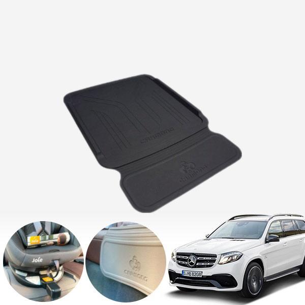 GLS클래스(X166)(17~) 카몽 카시트 논슬립 실리콘 패드 PXO-2100574 cs07038 차량용품