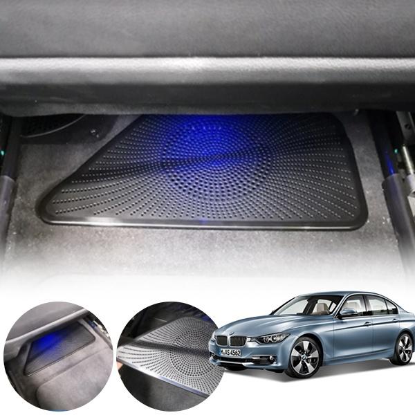 BMW G30 5시리즈 바닥 송풍구 벤트 더스트 커버 PBN-0083 cs06037 차량용품