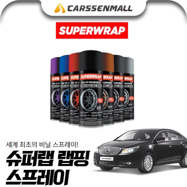 알페온 고무 랩핑 스프레이 pbn-0222 cs03022 차량용품