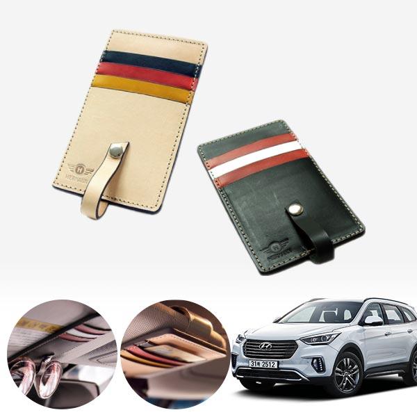 맥스크루즈 플랙 멀티 명품 바이저포켓 cs01051 차량용품