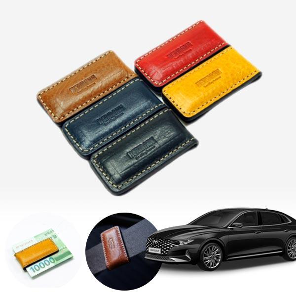 그랜저ig2020 헤르만 명품 안전벨트 클립 cs01079 차량용품