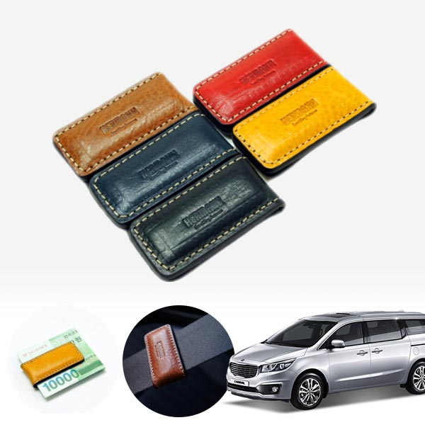 카니발(올뉴)(14~) 헤르만 명품 안전벨트 클립 cs02051 차량용품