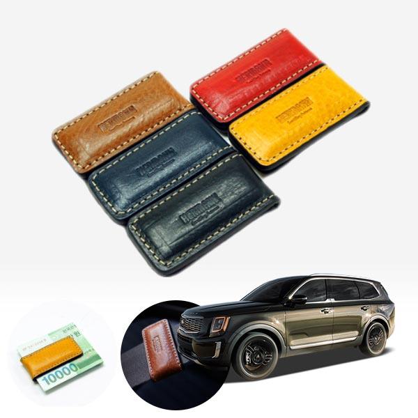 텔루라이드 헤르만 명품 안전벨트 클립 cs02066 차량용품