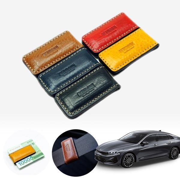 K5(3세대)2020 헤르만 명품 안전벨트 클립 cs02068 차량용품