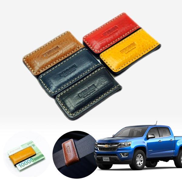 콜로라도 헤르만 명품 안전벨트 클립 cs03042 차량용품