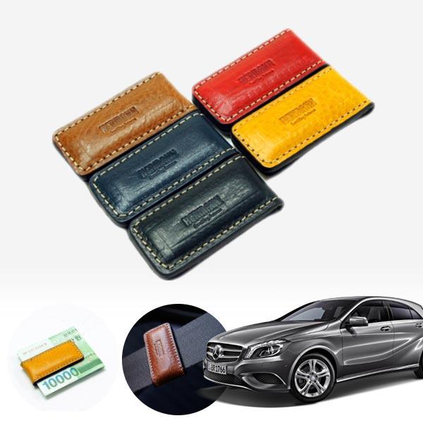 A클래스(W176)(13~18) 헤르만 명품 안전벨트 클립 cs07001 차량용품
