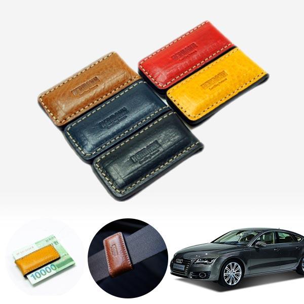 A7(4G8)(10~17) 헤르만 명품 안전벨트 클립 cs08008 차량용품
