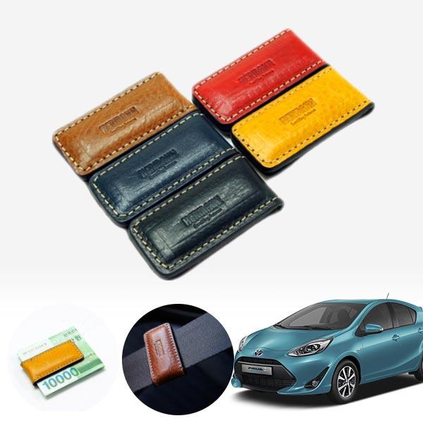 프리우스C(18~) 헤르만 명품 안전벨트 클립 cs14025 차량용품