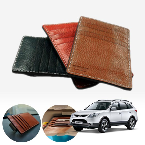 베라크루즈 솔리드 명품 바이저 포켓 cs01023 차량용품