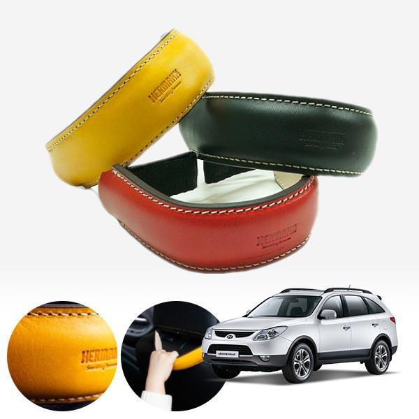 베라크루즈 헤르만 그리프 보조 가죽핸들 cs01023 차량용품