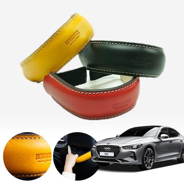 제네시스G70 헤르만 그리프 보조 가죽핸들 cs01068 차량용품