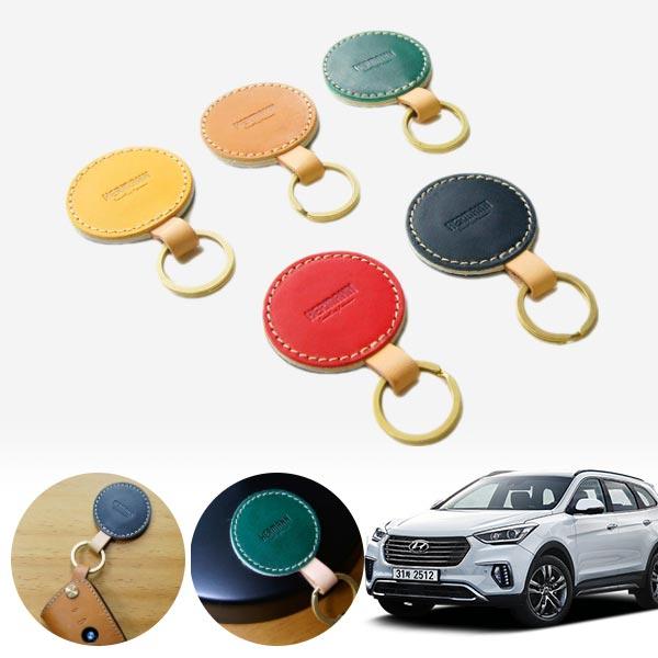 맥스크루즈 마그넷 럭셔리 명품 원형 키링 cs01051 차량용품