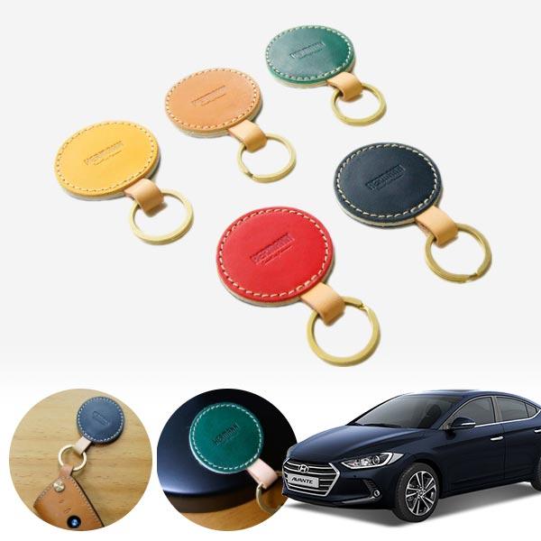 아반떼AD(15~) 마그넷 럭셔리 명품 원형 키링 cs01057 차량용품