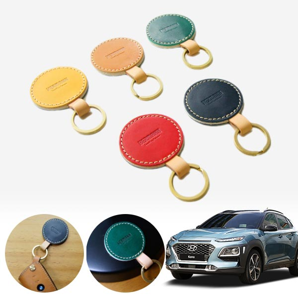 코나 마그넷 럭셔리 명품 원형 키링 cs01067 차량용품
