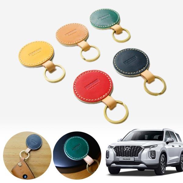 팰리세이드 마그넷 럭셔리 명품 원형 키링 cs01075 차량용품