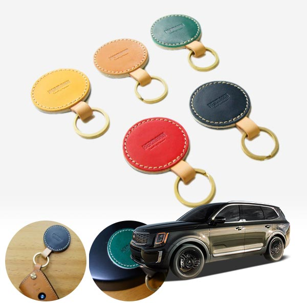 텔루라이드 마그넷 럭셔리 명품 원형 키링 cs02066 차량용품