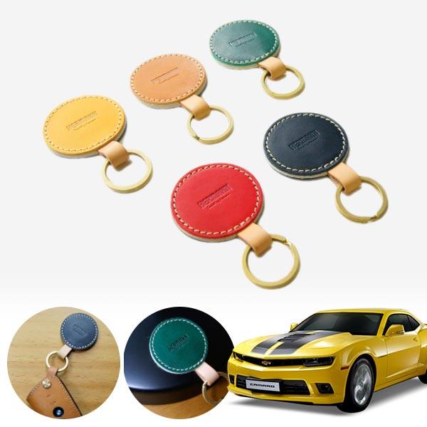 카마로 마그넷 럭셔리 명품 원형 키링 cs03039 차량용품