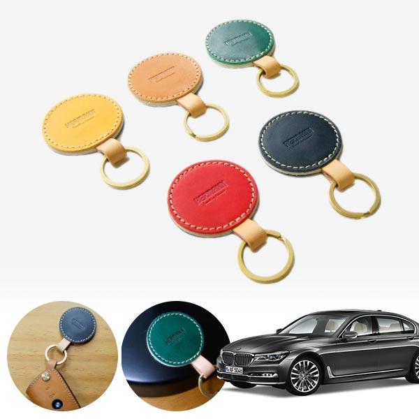7시리즈(G11)(16~) 마그넷 럭셔리 명품 원형 키링 cs06039 차량용품