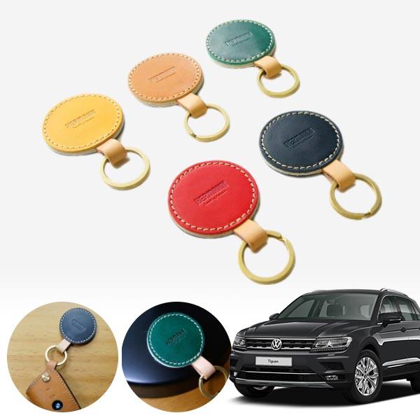 티구안(더뉴)(18~) 마그넷 럭셔리 명품 원형 키링 cs09018 차량용품
