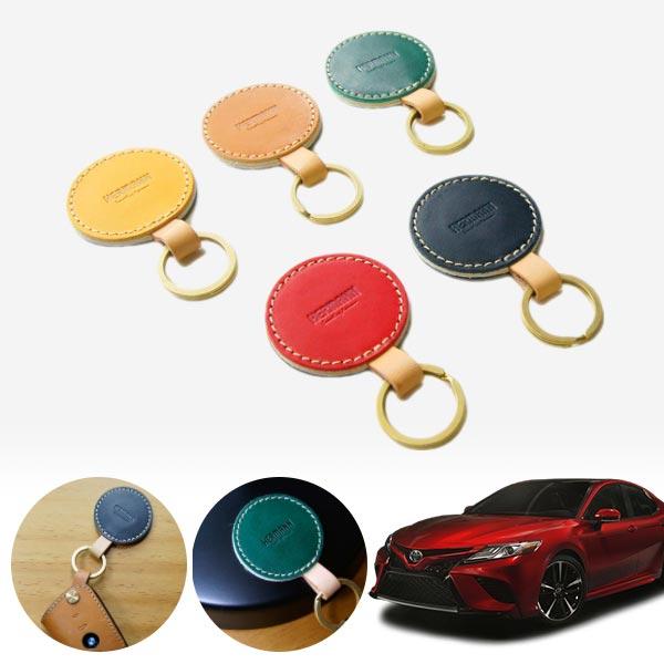 캠리(18~) 마그넷 럭셔리 명품 원형 키링 cs14021 차량용품