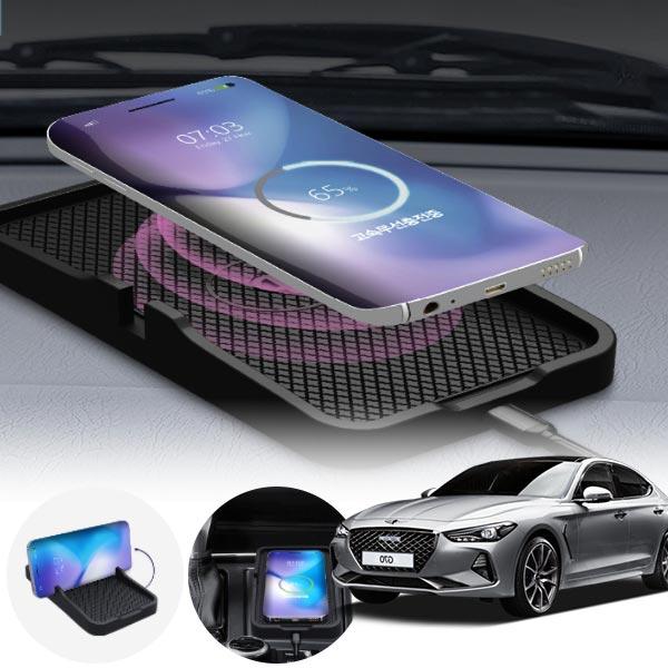 제네시스G70 아이팝 논슬립 고속무선충전패드 PCX-12393 cs01068 차량용품