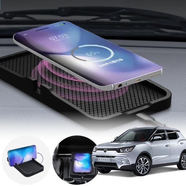티볼리 아이팝 논슬립 고속무선충전패드 PCX-12393 cs04015 차량용품