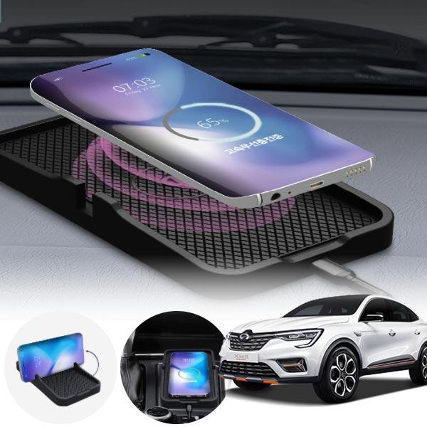 XM3 아이팝 논슬립 고속무선충전패드 PCX-12393 cs05017 차량용품