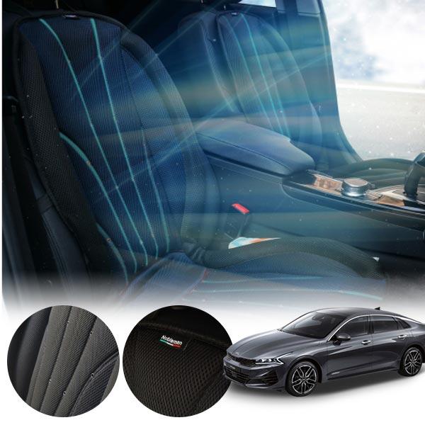 K5(3세대)2020 4D 쿨링시트 PCX-12025 cs02068 차량용품