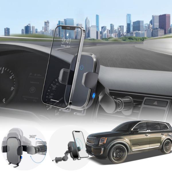 텔루라이드 15W 프리앵글 무선충전거치대 PKO-1070447 cs02066 차량용품