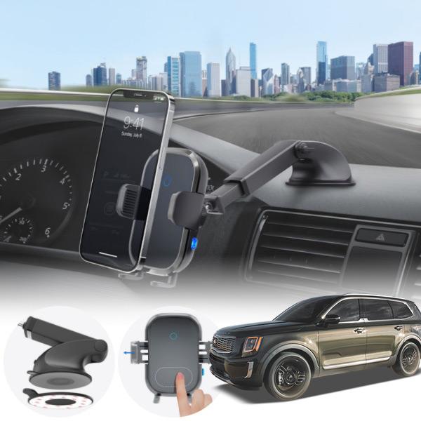 텔루라이드 롱스테이 강력흡착 무선충전거치대 PKO-1070448 cs02066 차량용품