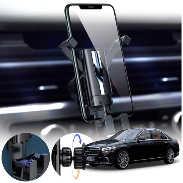 S클래스(W223)(21~)' 뉴 그래비티 스마트폰 거치대 PKO-1070649 cs07040 차량용품