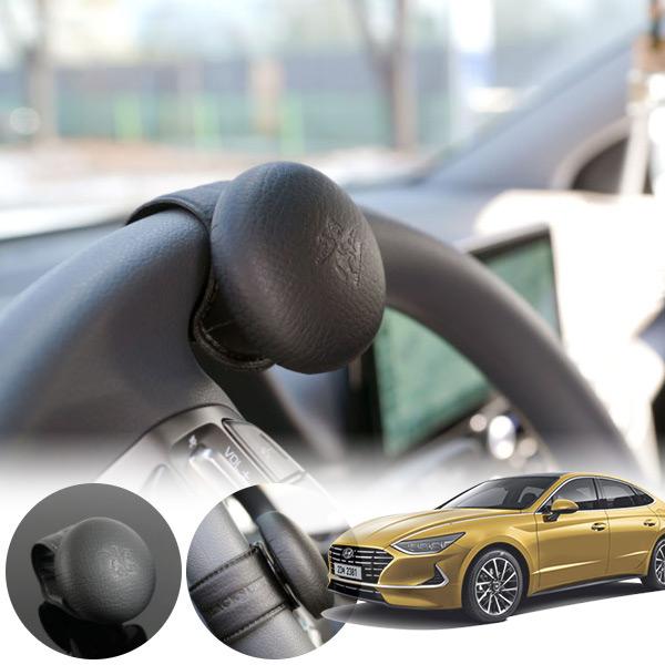 쏘나타DN8 향균 파워핸들 pko-1070303 cs01076 차량용품