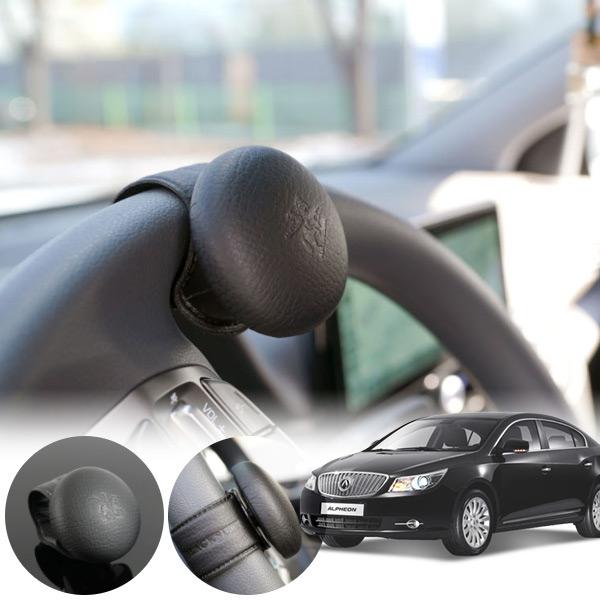 알페온 향균 파워핸들 pko-1070303 cs03022 차량용품