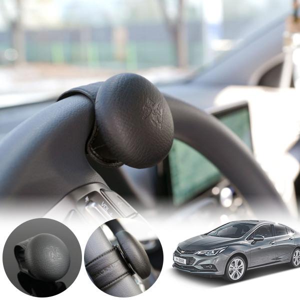 크루즈(올뉴) 향균 파워핸들 pko-1070303 cs03036 차량용품