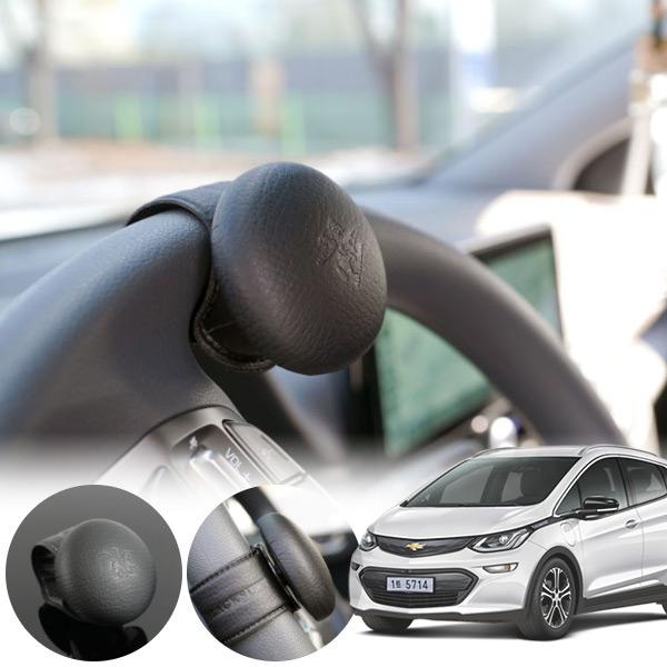 볼트EV 향균 파워핸들 pko-1070303 cs03040 차량용품