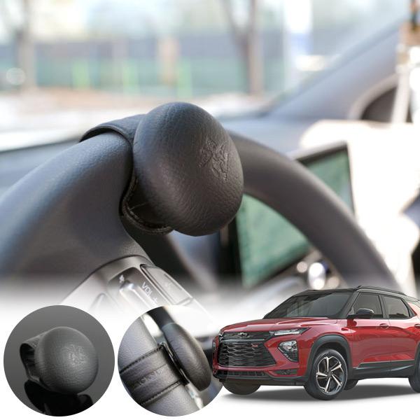 트레일블레이저' 향균 파워핸들 pko-1070303 cs03043 차량용품