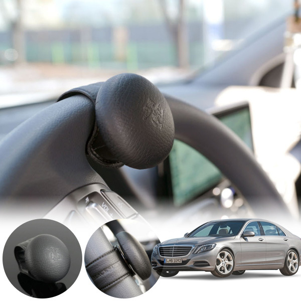 S클래스(W222)(14~) 향균 파워핸들 pko-1070303 cs07036 차량용품