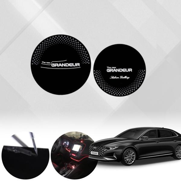 현대 더뉴그랜져 LED 컵홀더 플레이트 화이트 PKP-1840 cs01079 차량용품