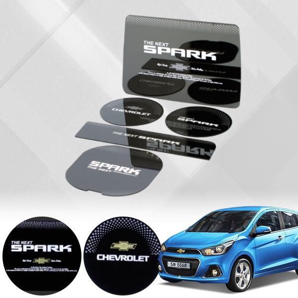더넥스트스파크 컵홀더 LED플레이트 / 차량한대분 PKP-1408 cs03033 차량용품