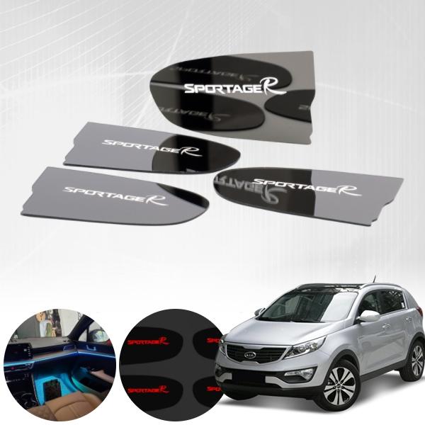 스포티지R LED 도어캐치 플레이트 PKP-0495 cs02047 차량용품