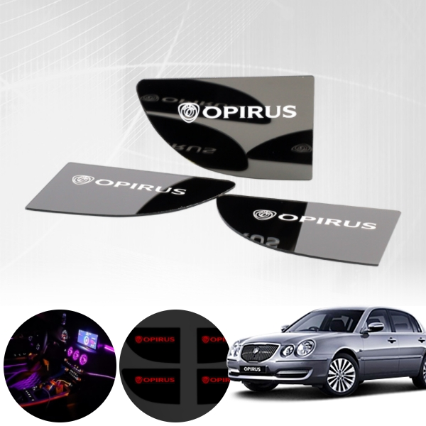 오피러스 LED 도어캐치 플레이트 /4조각 무드등 PKP-0498 cs02024 차량용품