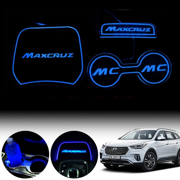 맥스크루즈 컵홀더 LED플레이트 (3P) PKP-0164 cs01051 차량용품